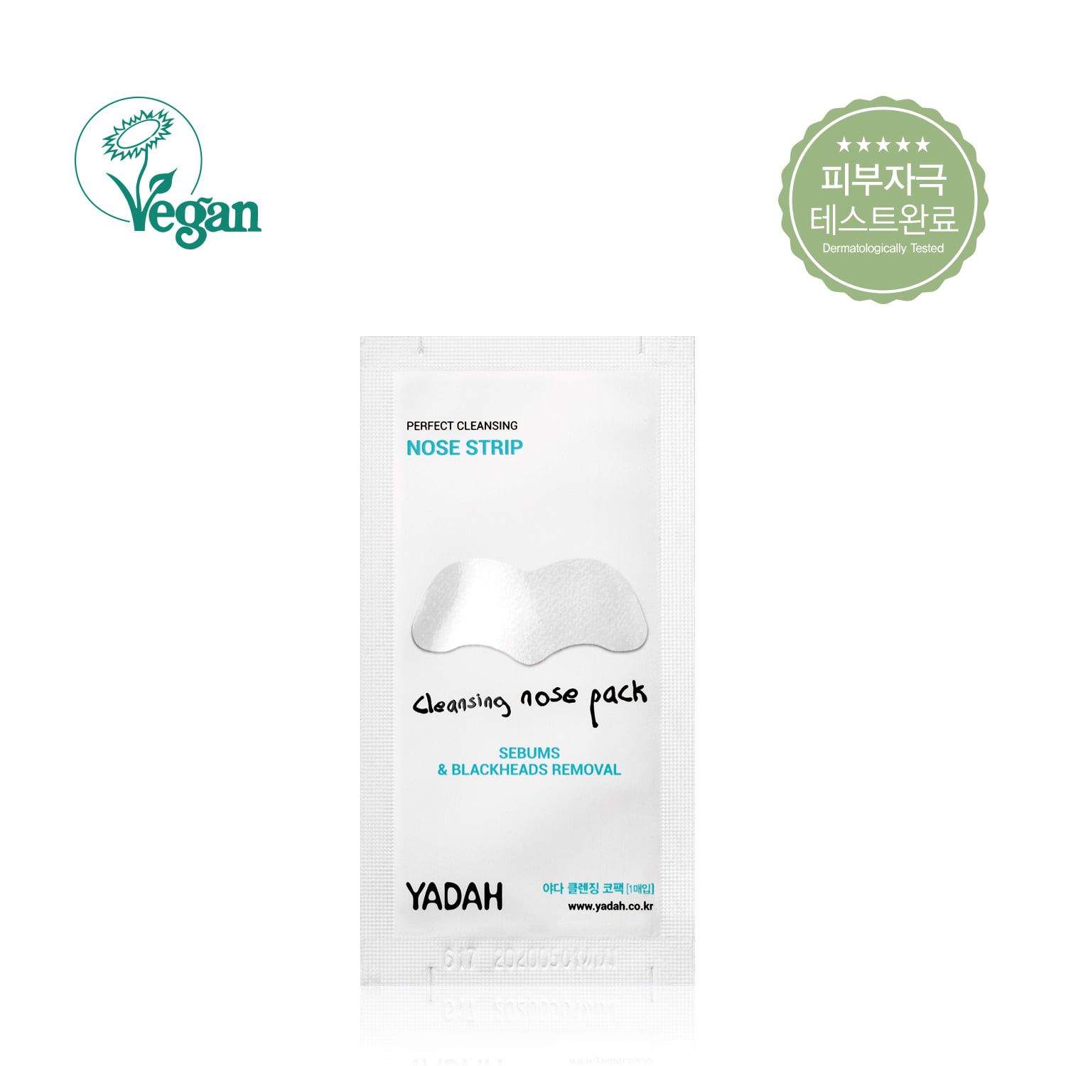 CLEANSING NOSE PACK